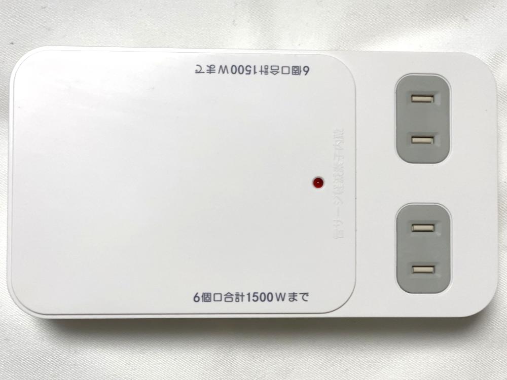 雷ガード付 6個口拡張コンセント(ホワイト) 00-1403 本体