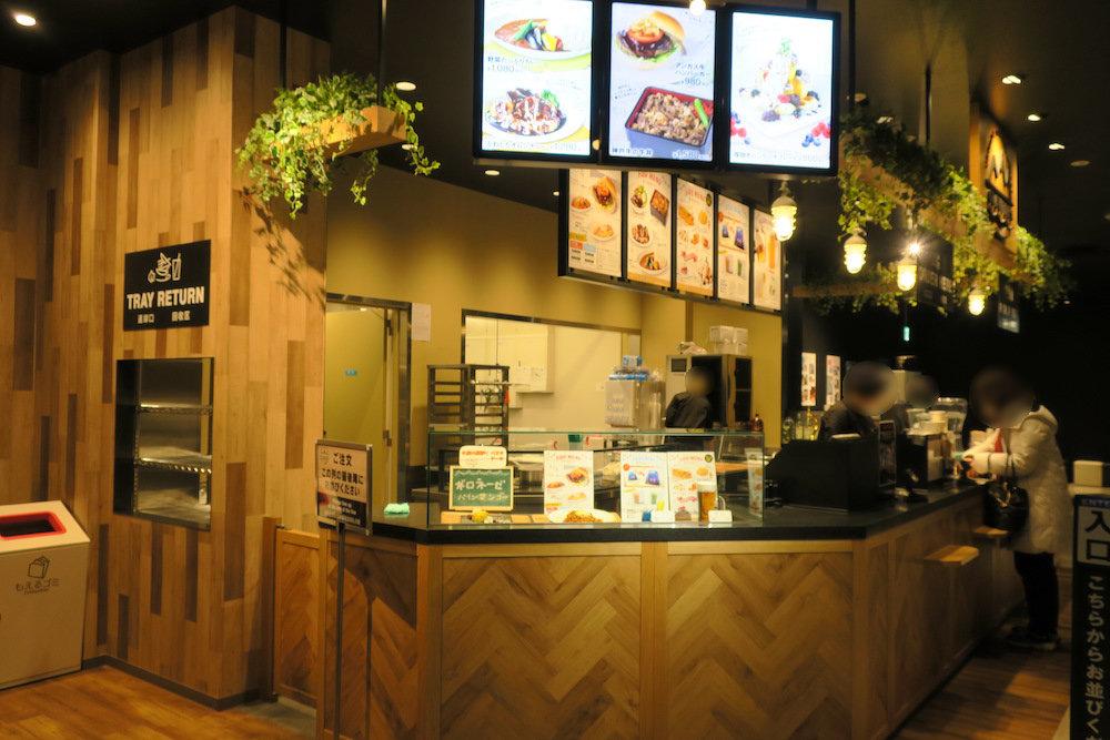 バーチャルリゾートカフェ&ダイナー「GLAMPER'S(グランパース)」