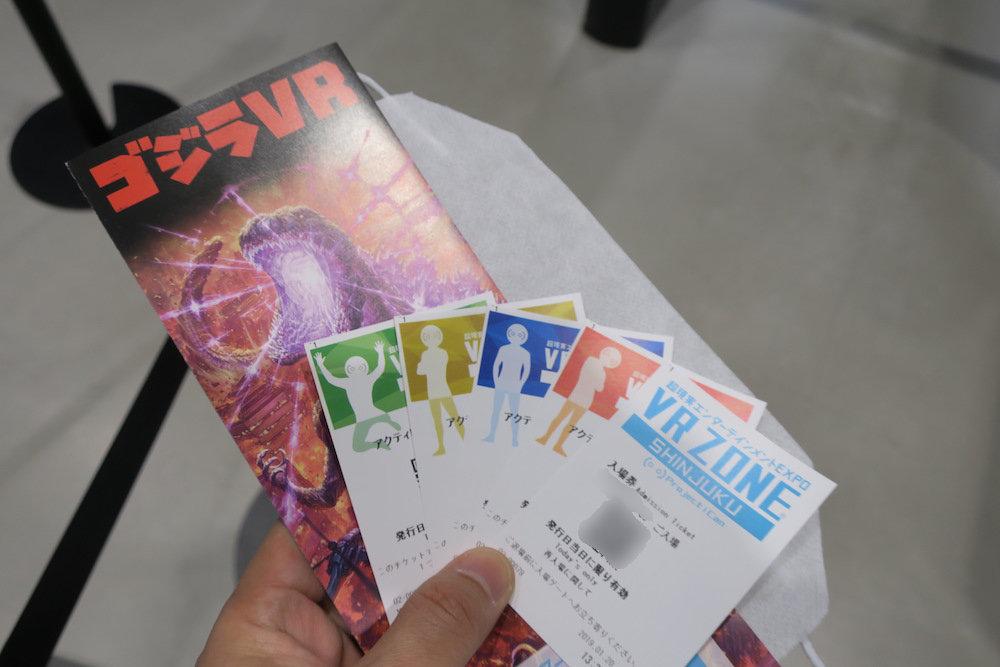 入場券とチケット、フェイスマスク、パンフレット