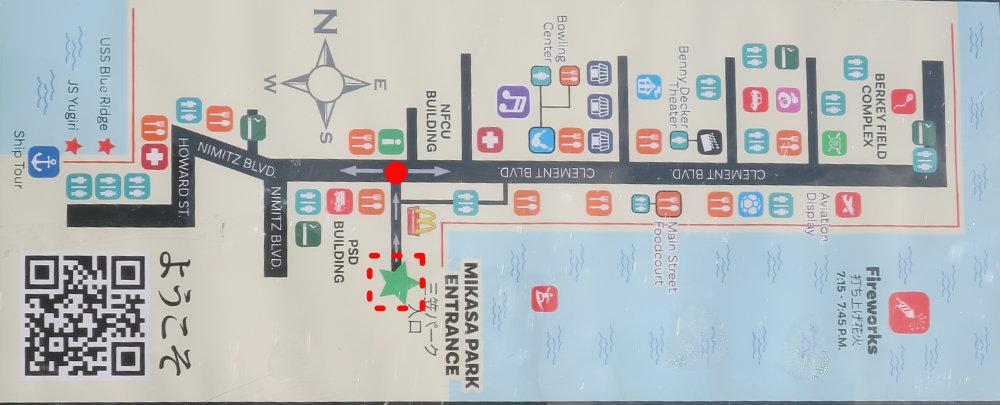 ヨコスカフレンドシップデー地図