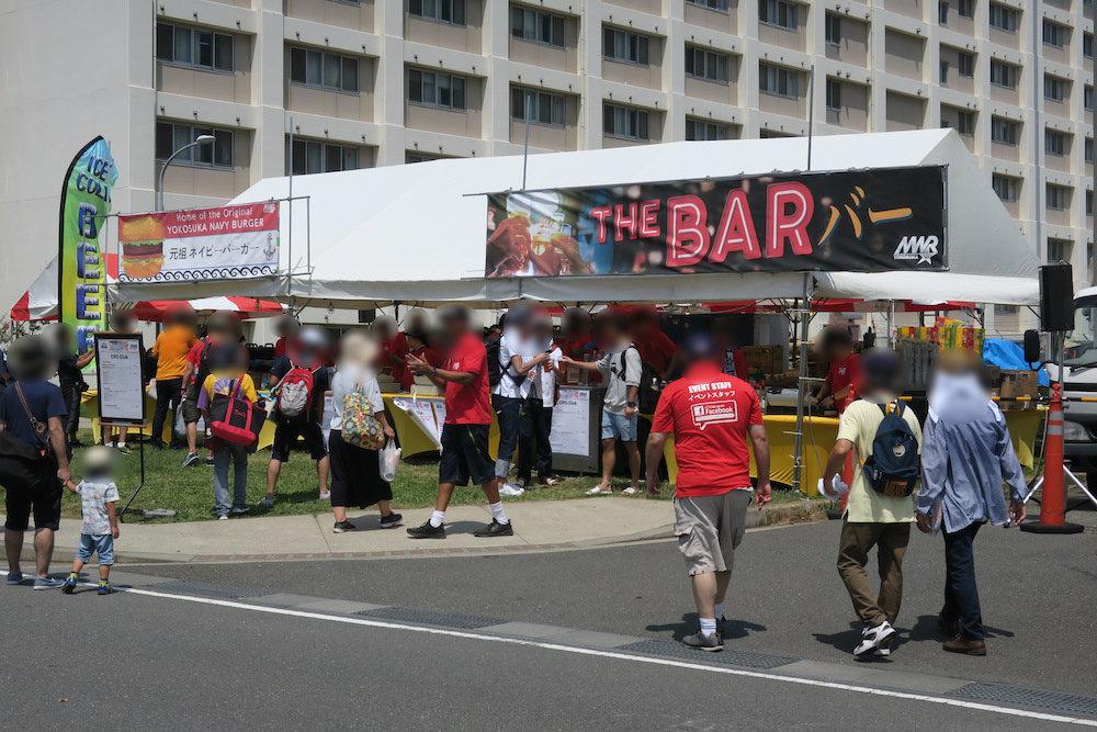 元祖ネイビーバーガーとThe Bar