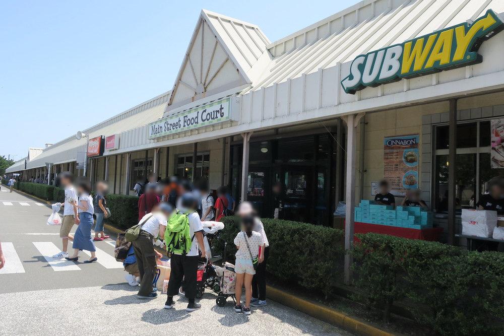 Main Street Food Court