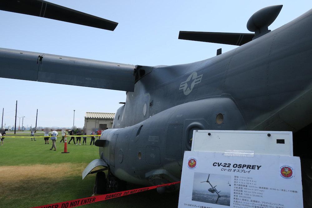 Osprey(オスプレイ)左側面
