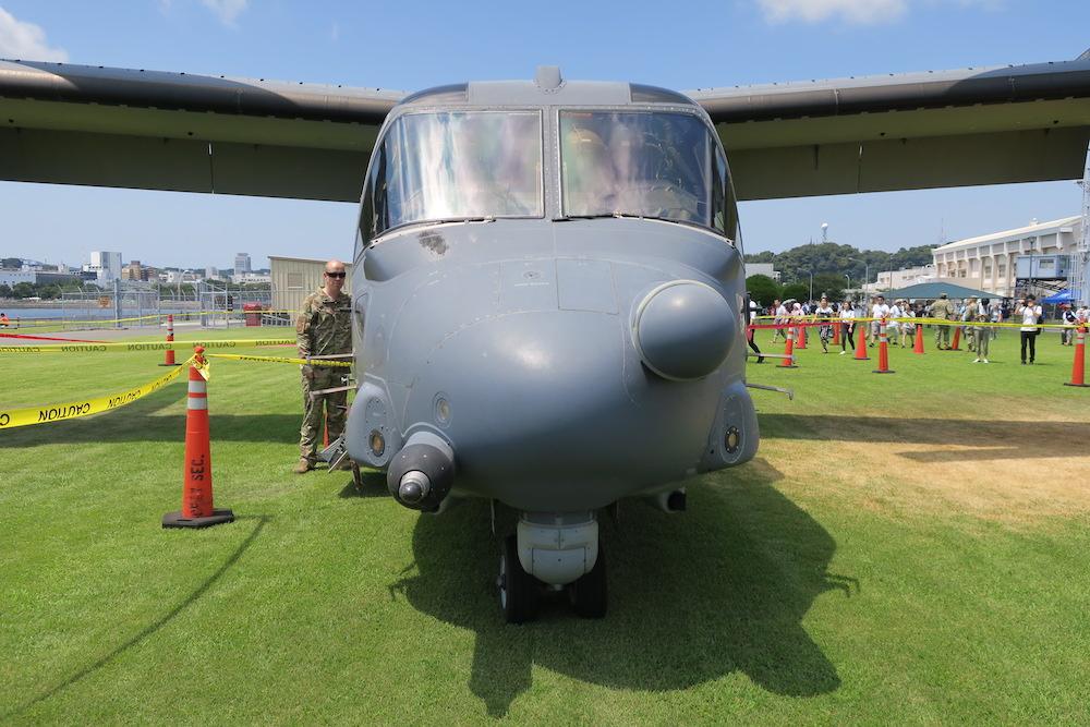 Osprey(オスプレイ)機体正面