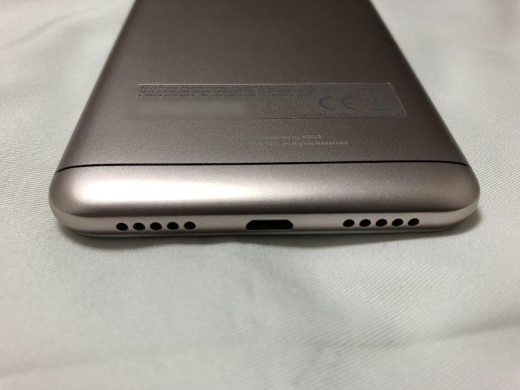 ZenFone4 Max本体下部