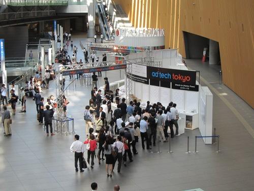 ad:tech tokyo 2013 受付