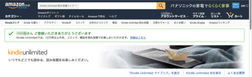 amazon yomihodai 002r