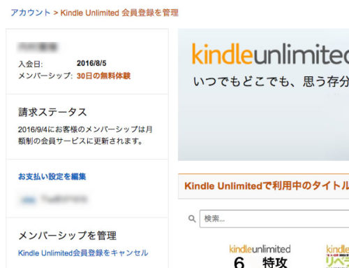 amazon yomihodai account 003