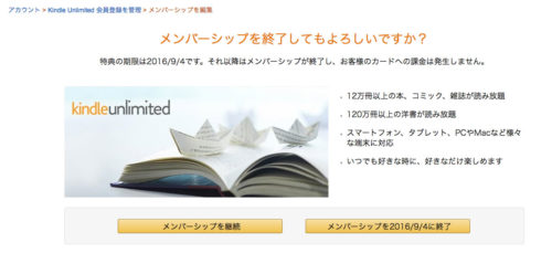 amazon yomihodai account 004