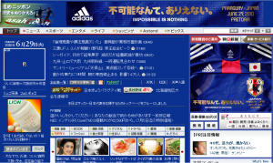asahi.com トップページ