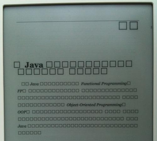 ePubデータ初期表示画面