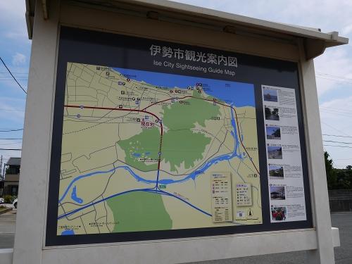 伊勢市観光案内図
