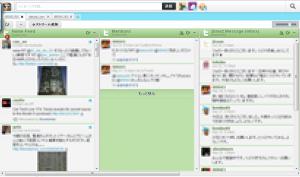 HootSuite 管理画面