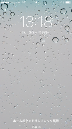 iOS 10 ロック画面
