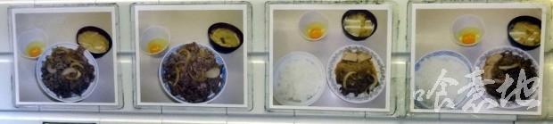 左から牛丼並、牛丼大盛、お皿、牛皿の卵、味噌汁付き