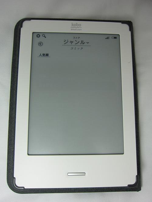 楽天「kobo Touch」ジャンル選択コミック