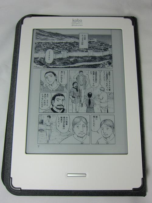 楽天「kobo Touch」ヒストリエ表示画面4