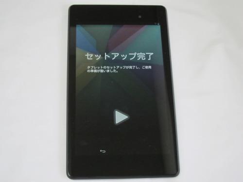 Google Nexus 7 2013 セットアップ完了