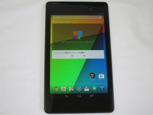 Google Nexus 7 2013 起動画面