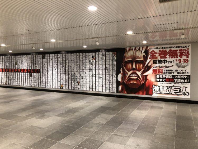 「進撃の巨人」キャンペーンポスター