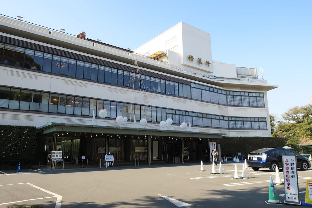 上野精養軒 本館建物